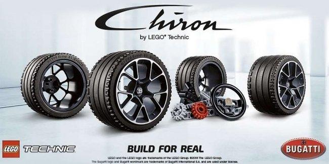 Bugatti Chiron превратят в конструктор Lego