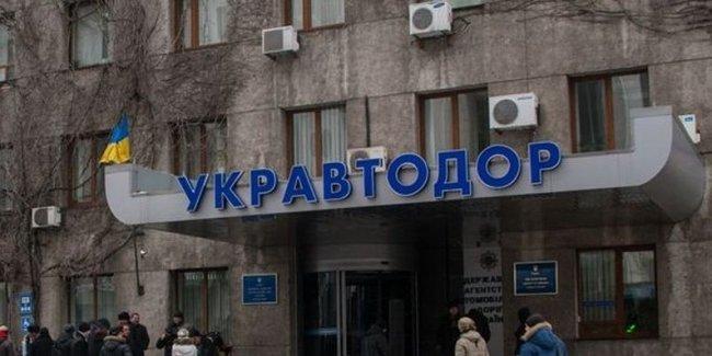 В Укравтодоре сделали резонансное заявление