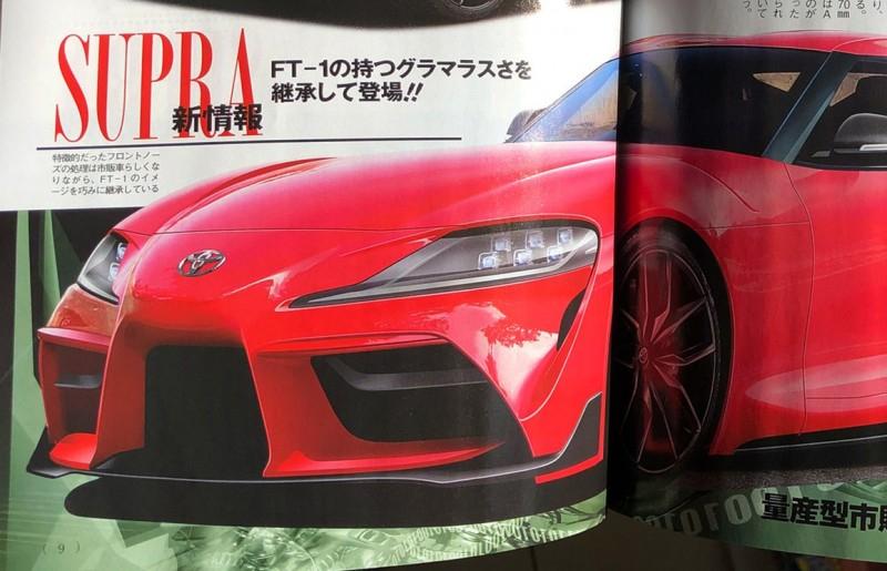 2019 Toyota Supra всплыла в популярном японском журнале