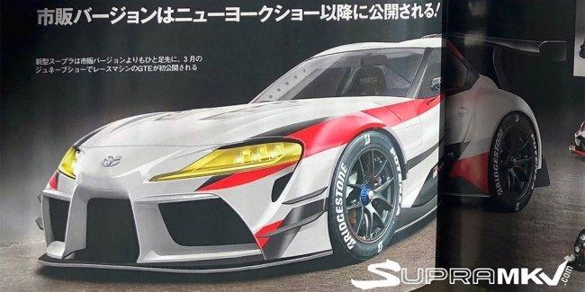 Новую Toyota Supra рассекретили до премьеры