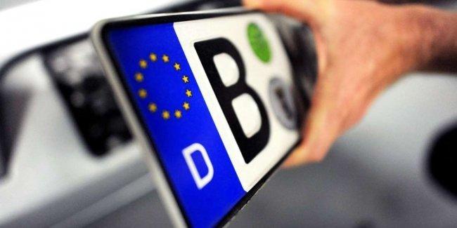 Сколько евроблях колесит по Украине: появились официальные данные