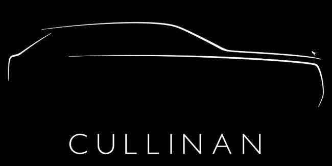 Rolls-Royce назовет 5,5-метровый внедорожник «Звездой Африки»