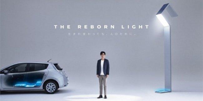 Батареи от Nissan LEAF будут освещать город в Японии