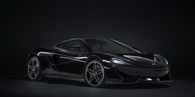 McLaren представил эксклюзивное купе 570GT MSO Black Collection