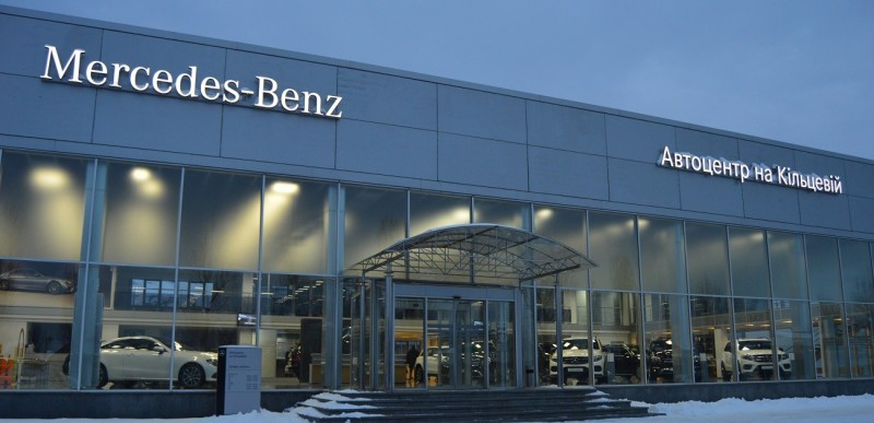 В Киеве появился новый дилерский центр Mercedes-Benz