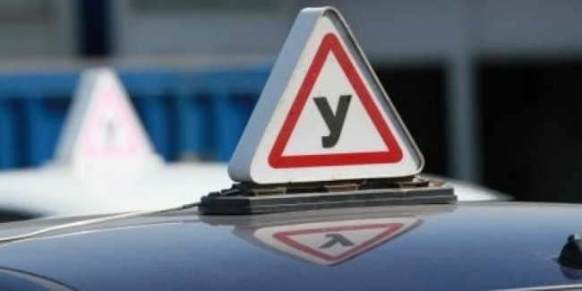 Маршруты проведения экзаменов по вождению доступны онлайн