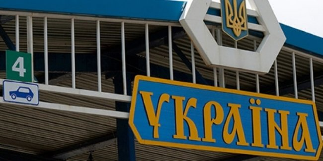 Украинцы не могут выехать в страны ЕС и вернуться обратно