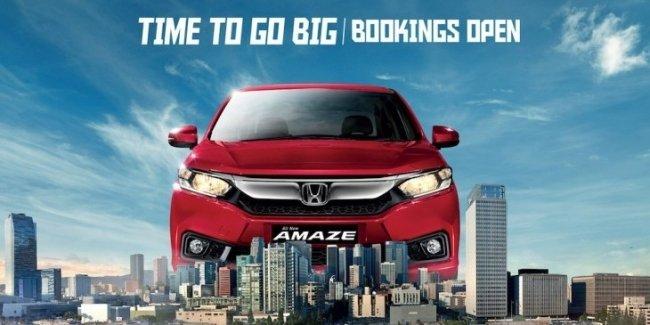 На рынок выходит новый «бюджетник» Honda Amaze