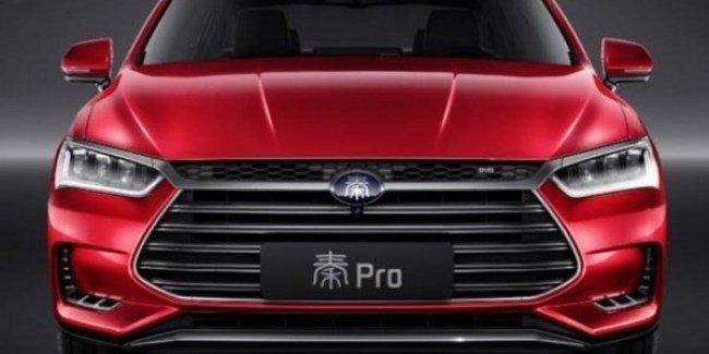 BYD показала новый седан Qin Pro с Драконьим лицом
