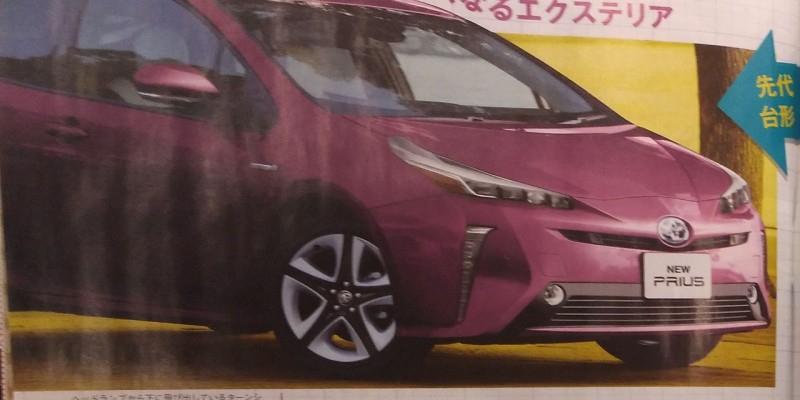 Первые изображения 2019 Toyota Prius появились в японском журнале