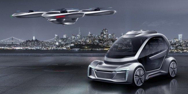 Audi и Airbus создали совместный сервис для пассажирских перевозок