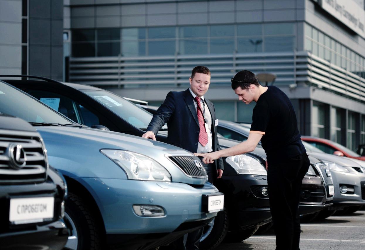 Договор купли продажи автомобиля круглосуточно