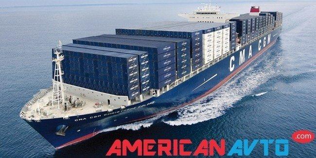 Компания «Американ Авто» — лидирующая компания по доставке авто из США в Украину
