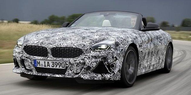 BMW представит «неназванную» модель