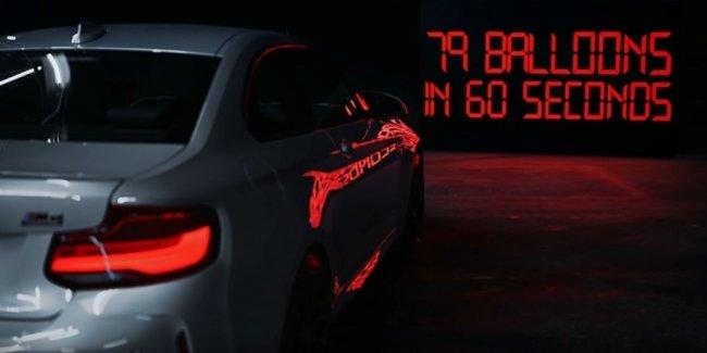 BMW M2 Competition установил рекорд по лопанью шариков