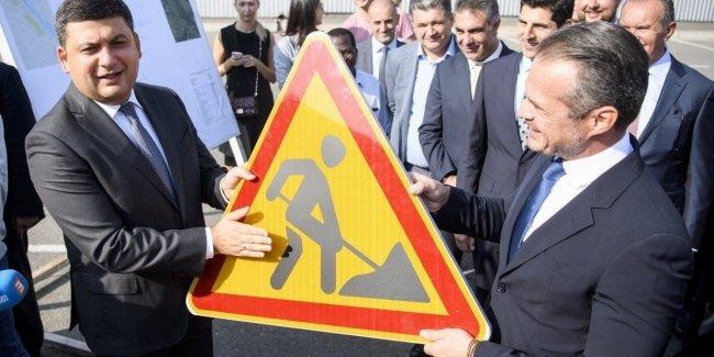 На ремонт дорог местного значения из госбюджета уже выделили 11 млрд гривен