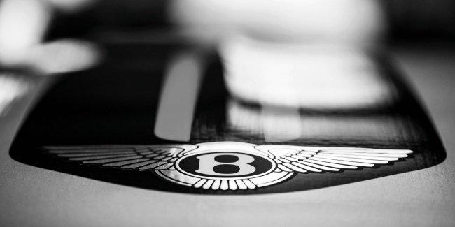 Bentley расскажет о своей истории на страницах 30-килограммовой книги