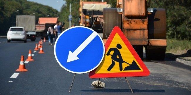 Кабмин лишил 6 областей части средств на ремонт дорог в пользу других регионов