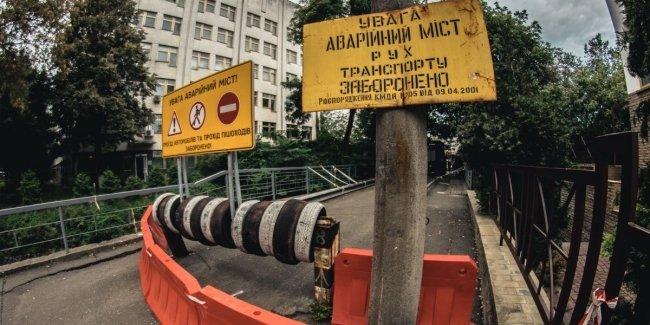 Кудрявский мост в Киеве аварийный уже 17 лет: старейший виадук перекрыли и не ремонтируют