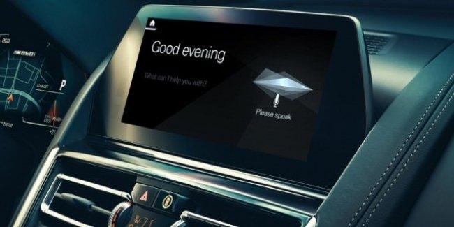 Сразу 23 языка: BMW представил собственный голосовой помощник