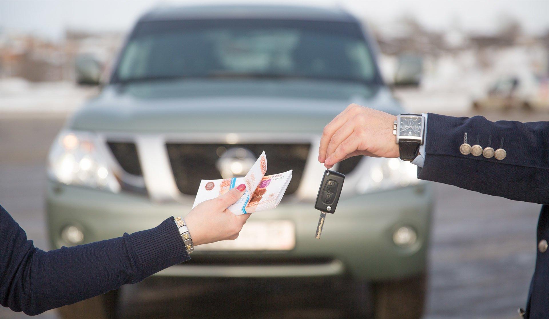 Как оформить залог в автоломбарде, чтобы машина осталась у Вас?