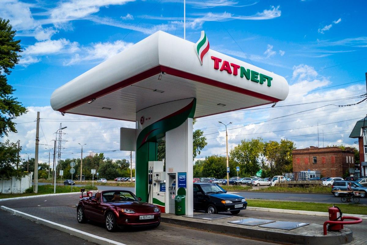 Как купить акции Татнефть (TATNS) — график и динамика стоимости