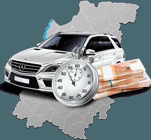 Вопросы задаваемые при покупке не нового автомобиля
