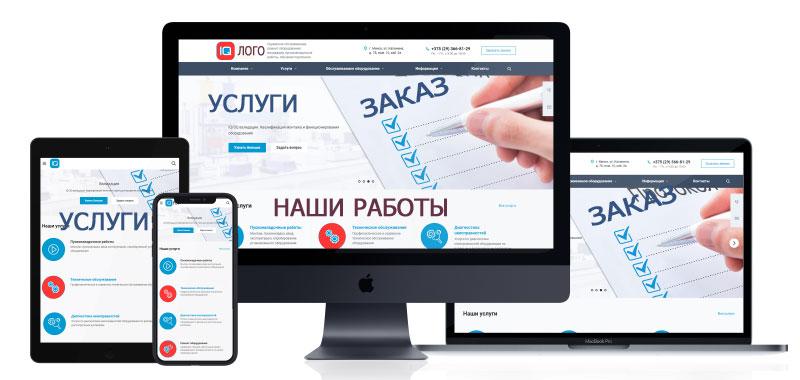Лучшее создание сайтов способна предложить только профессиональная компания с огромным опытом работы